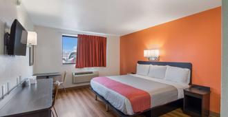 法戈6號汽車旅館- 北 - 法戈 - 睡房