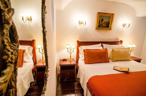 艾菲兹酒店 - 卡塔赫纳 - 睡房