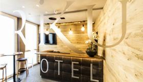 里库乌尔姆酒店 - 乌尔姆 - 建筑