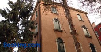 伊克斯克鲁西弗食宿酒店 - 威尼斯 - 建筑