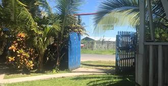 Mar e Iguana Hostal - 博卡斯-德尔托罗 - 户外景观
