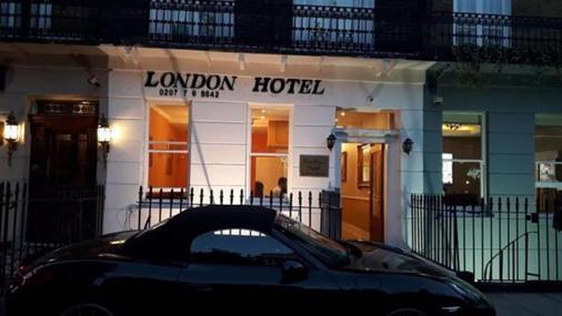 汉密尔顿酒店 - 伦敦