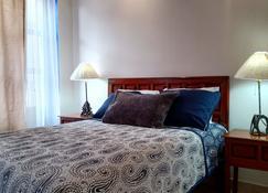 卡维洛多涅切拉酒店 - Calvillo - 睡房