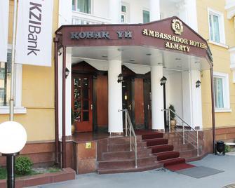 大使酒店 - 阿拉木图 - 建筑