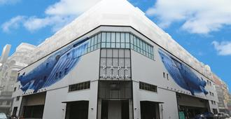 鲸鱼的窝酒店 - 台北 - 建筑