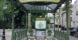 宜必思尚品巴黎克里米亚拉维莱特酒店 - 巴黎 - 露台
