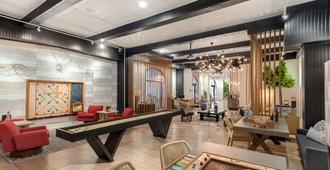 Riverwalk Plaza Hotel - 圣安东尼奥 - 休息厅