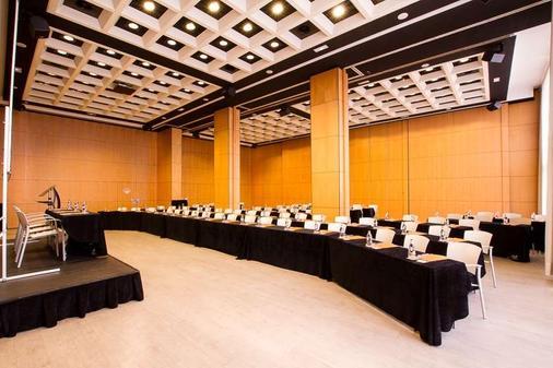 西尔肯马德里之门酒店 - 马德里 - 会议室