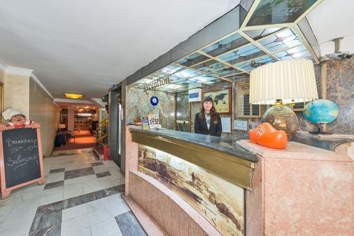伊斯坦布尔自由酒店 - 伊斯坦布尔 - 柜台