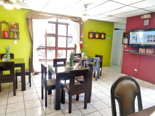 塔苏马尔酒店 - 圣萨尔瓦多 - 餐厅