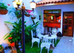 塔苏马尔酒店 - 圣萨尔瓦多 - 露台