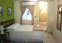 塔苏马尔酒店 - 圣萨尔瓦多 - 睡房