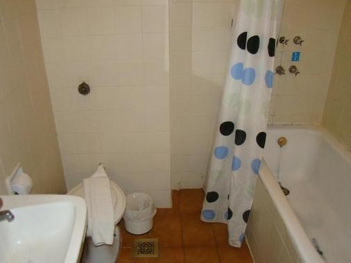 巴斯皇宫酒店 - 贝洛奥里藏特 - 浴室