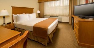 贝斯特韦斯特艾克斯科特机场酒店 - 锡塔克 - 睡房
