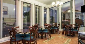 圣马科斯速8酒店 - 圣马科斯 - 餐馆
