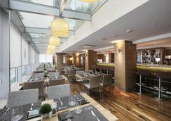 莱文特先锋酒店- 精品级 - 伊斯坦布尔 - 餐馆