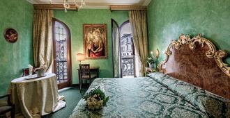威尼斯马可尼酒店 - 威尼斯 - 睡房