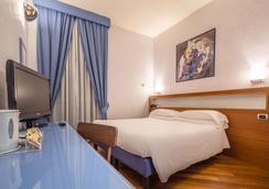 贝斯特韦斯特广场酒店那不勒斯 - 那不勒斯 - 睡房