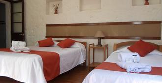 西勒酒店 - 阿雷基帕 - 睡房