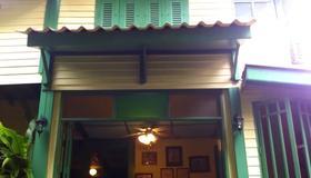 班特帕精品酒店 - 曼谷 - 建筑
