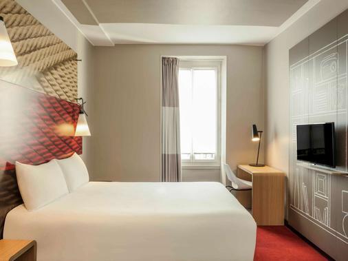 宜必思巴黎共和大道酒店 - 巴黎 - 睡房