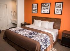 安眠套房酒店-康科德米尔斯 - 康科德 - 睡房