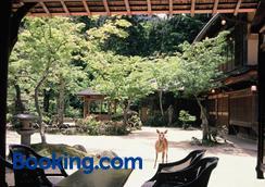 岩惣旅馆 - 廿日市市 - 户外景观