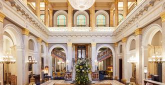 格罗夫纳酒店 - 伦敦 - 大厅
