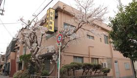 今里旅馆 - 大阪 - 建筑