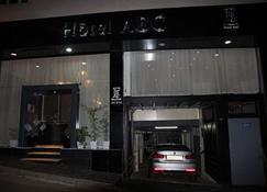 Abc酒店 - 阿尔及尔 - 建筑