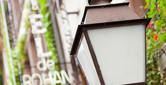 洛汉酒店 - 斯特拉斯堡 - 建筑