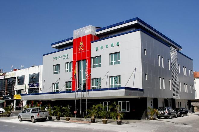 皇城大酒店 - 米里 - 建筑