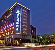 皇品国际酒店