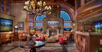 杰克逊霍尔怀俄明州酒店 - 杰克逊 - 大厅