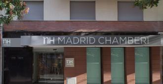 Nh布莱顿酒店 - 马德里 - 建筑