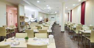 柏林米特贝斯特韦斯特酒店 - 柏林 - 餐馆