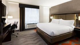 纽约市下东区假日酒店 - 纽约 - 睡房