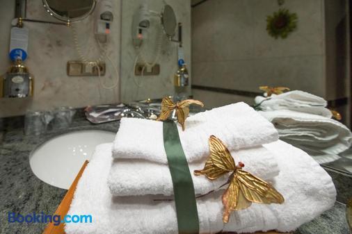 巴黎旅馆 - 巴利亚多利德 - 浴室