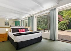 伍伦贡君主旅馆 - 卧龙岗 - 睡房