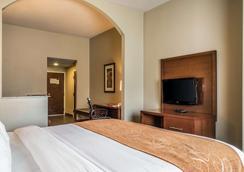 圣马科斯康福特套房酒店 - 圣马科斯 - 睡房