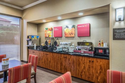 圣马科斯康福特套房酒店 - 圣马科斯 - 自助餐