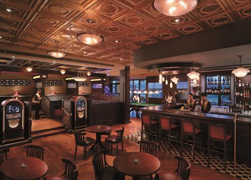 桂林香格里拉大酒店 - 桂林 - 酒吧