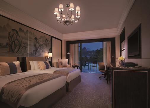 桂林香格里拉大酒店 - 桂林 - 睡房