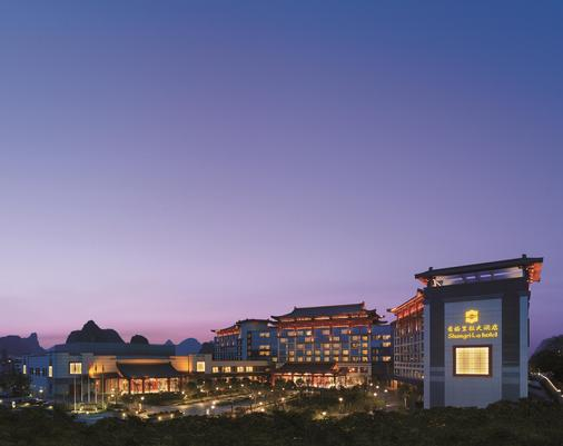 桂林香格里拉大酒店 - 桂林 - 建筑