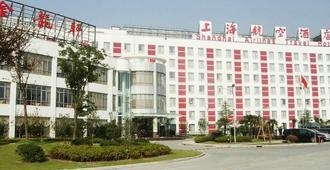上海航空酒店(浦东机场店) - 上海