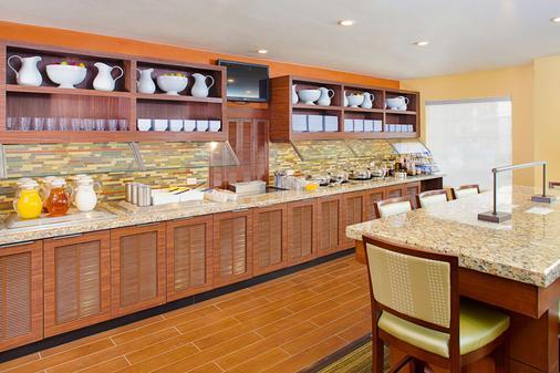 劳雷尔山Hyatt house酒店 - 劳雷尔山 - 自助餐