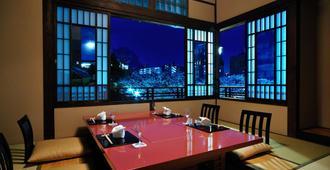 东京椿山庄大酒店 - 东京 - 餐厅