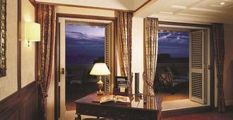 圣卢西亚大酒店 - 那不勒斯 - 客房设施