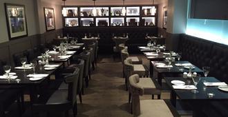 克莱格哈尔酒店 - 阿伯丁 - 餐馆