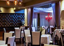 新约克Z酒店 - 皇后区 - 餐馆